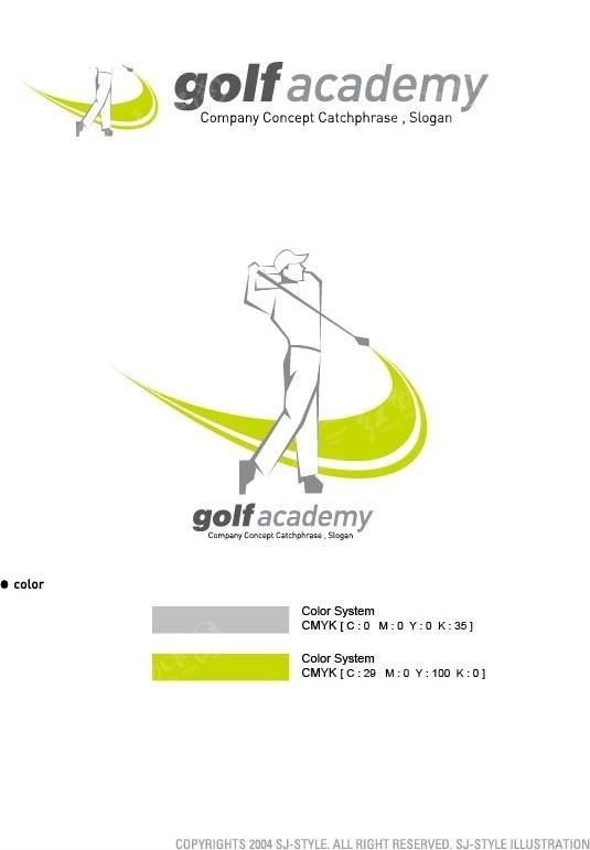 高尔夫标志设计
