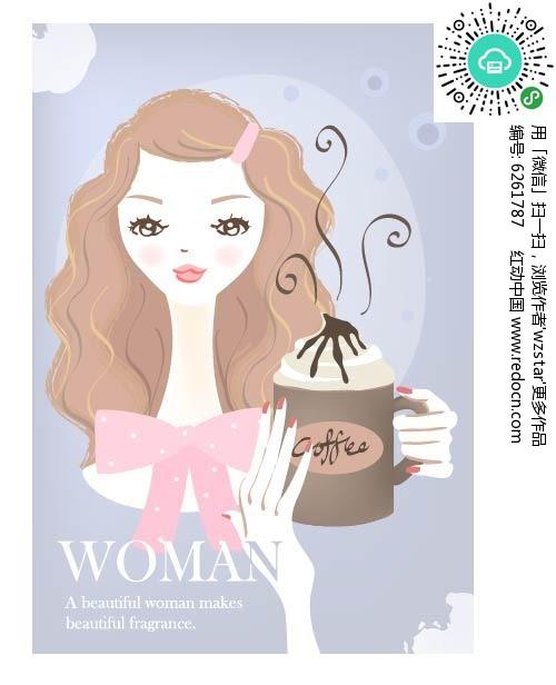 时尚卡通女生咖啡名片背景