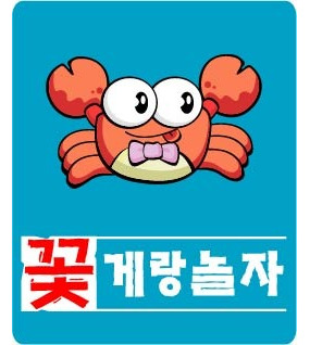 大闸蟹标志设计