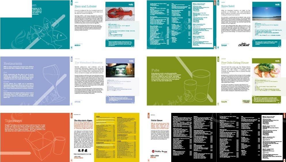 画册设计矢量图AI免费下载_画册设计素材万科房地产设计管理部实习生图片