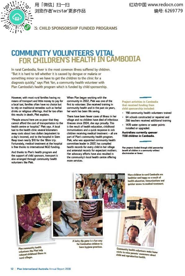 外国英文杂志内页排版设计图片