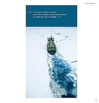 冰川河流配图封面设计
