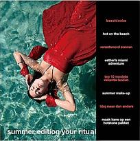 水下写真摄影插图杂志内页排版