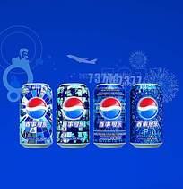 蓝色百事可乐简约海报设计图片
