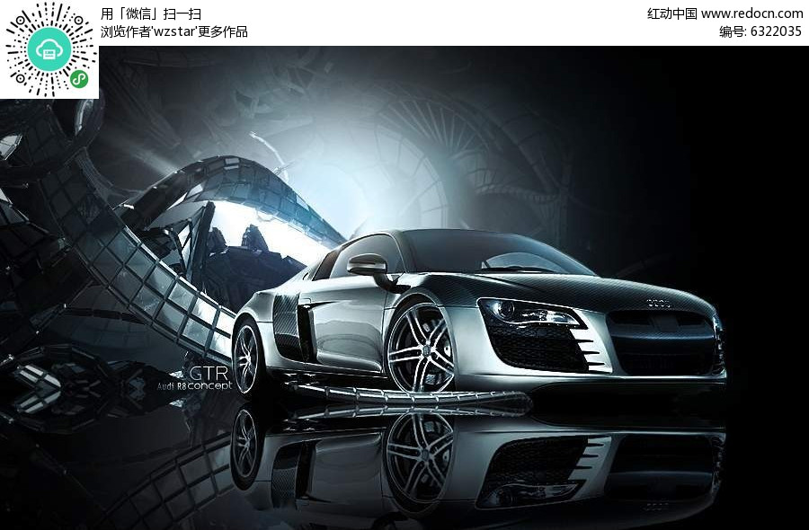 黑色炫酷汽车宣传海报设计