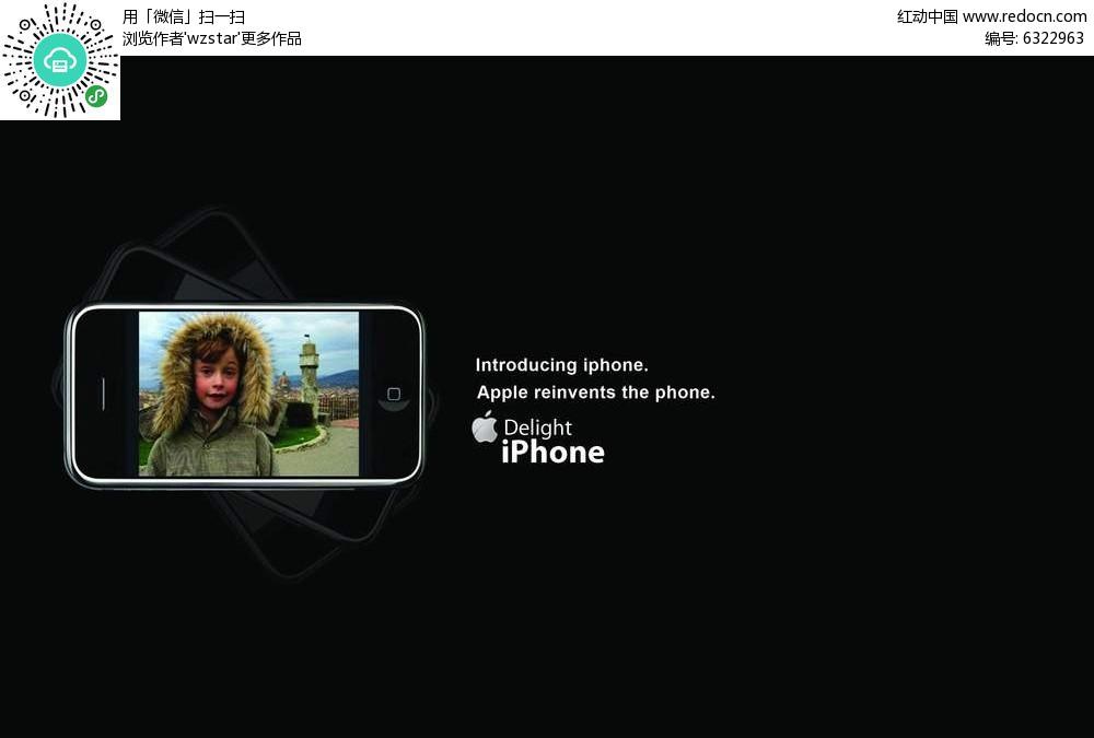 黑色苹果手机宣传海报设计
