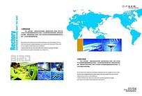 卫星定位系统企业画册内页设计