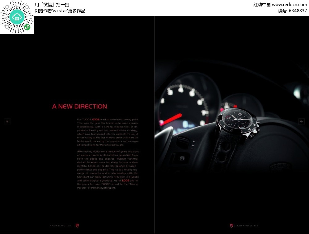 免费素材 矢量素材 广告亚博娱乐平台唯一官网授权矢量模板 其他模板 车内手表画册排版模板