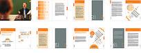橘色文字画册内页设计