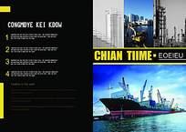 海上轮船画册内页设计