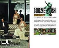 奢华享受宣传画册设计