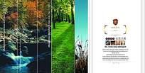自然景观完美呈现宣传画册内页设计