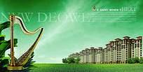 绿色现代房地产宣传海报