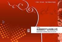 中国红企业画册封面