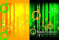 鲜明撞色设计企业画册封面