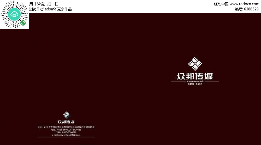暗红色极简封面设计