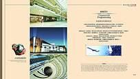 现代化商场宣传画册设计