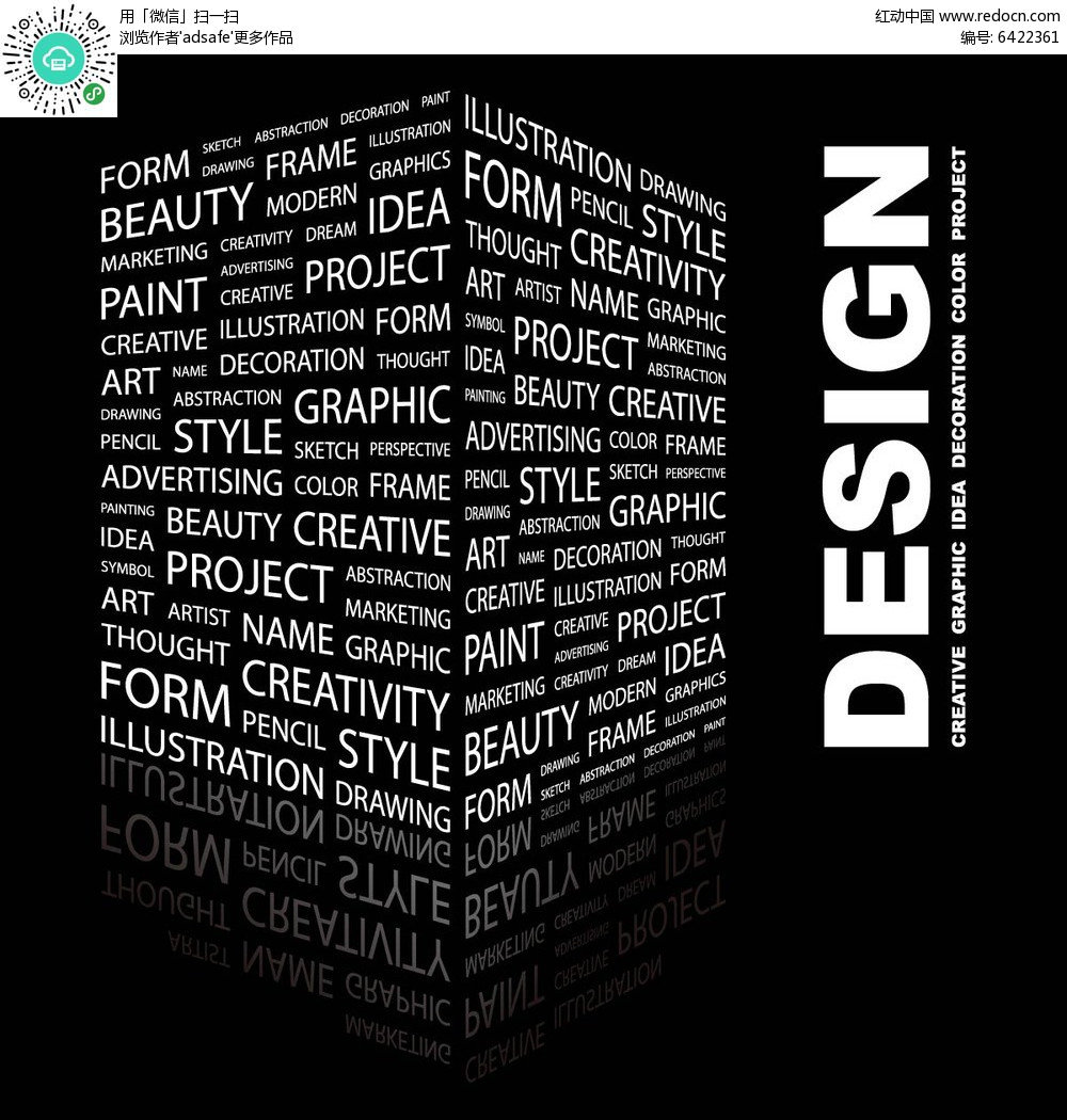 Elements Of Graphic Design Images