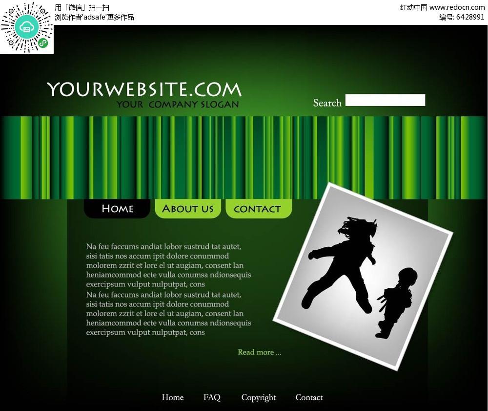 绿色渐变创意网站模板设计
