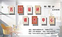 名阳瓷砖简约名片排版