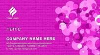 粉红色英文名片