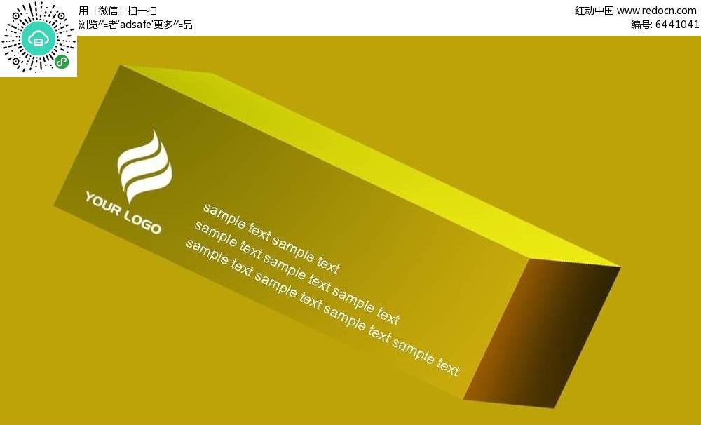 黄色立体名片背景素材