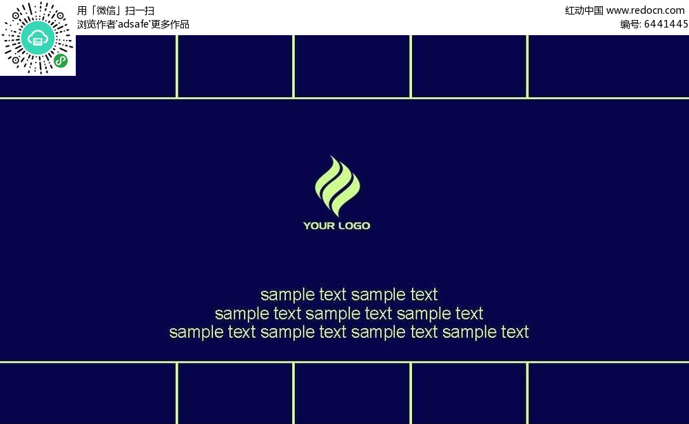 蓝色背景名片排版设计PSD素材免费下载 编号6441445 红动网