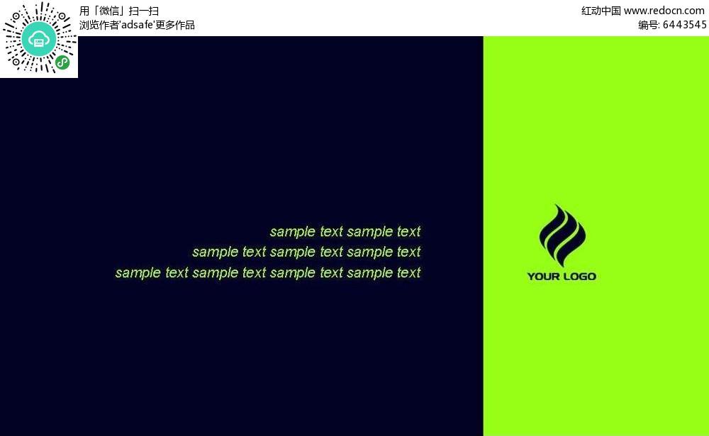 素材描述:红动网提供名片卡片精美素材免费下载,您当前访问素材主题是蓝色绿色拼接名片模板设计,编号是6443545,文件格式PSD,您下载的是一个压缩包文件,请解压后再使用看图软件打开,图片像素是1087*614像素,素材大小 是402.06 KB。