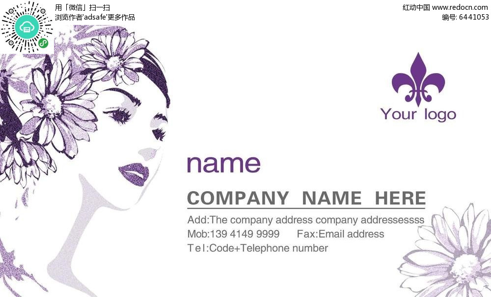 紫色唯美人物头像名片背景素材