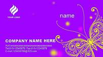 紫色英文名片正面