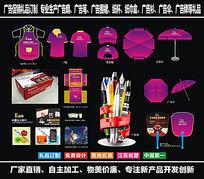 中国光大银行广告礼品订制