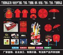 中国珠宝广告礼品订制