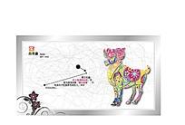 白羊座艺术星座展板素材