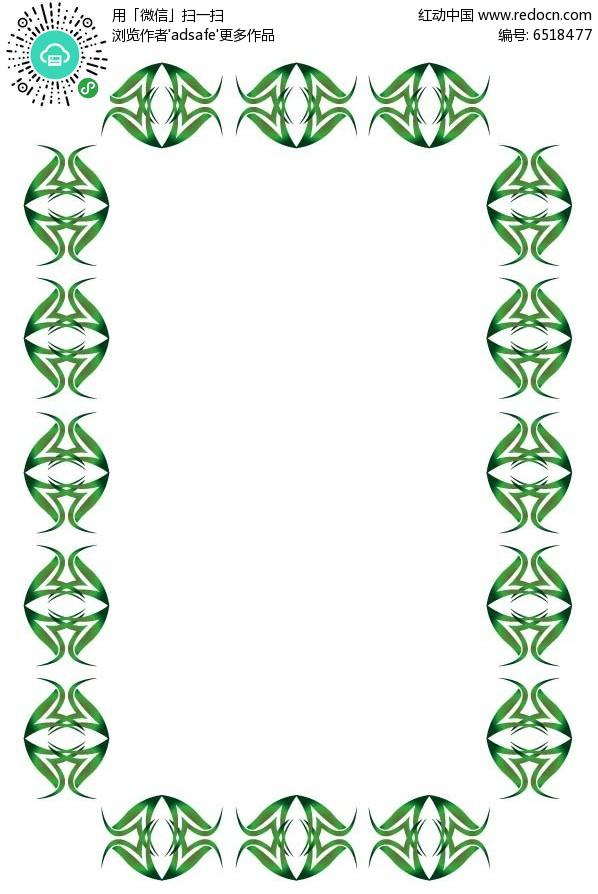 绿色创意花边边框素材
