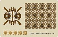 四角花朵平铺花纹图案