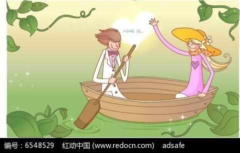 爱情小船小游戏_男孩女孩在爱情的小船爱情插画