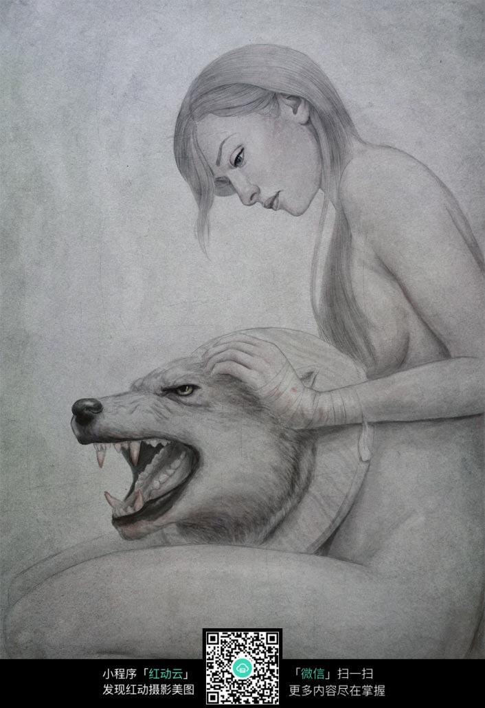 抚摸野狼的的女人铅笔画
