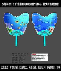 夏季广告扇宣传花形柄扇