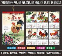 2017年鸡年大吉挂历鸡图大展