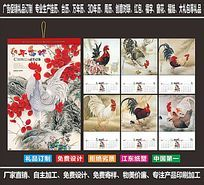 2017年鸡年吉祥挂历鸡图大展