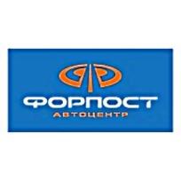 FOPNOCT汽车公司矢量EPS标志图片素材