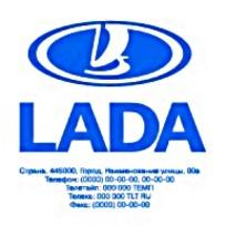拉达LADA汽车标志
