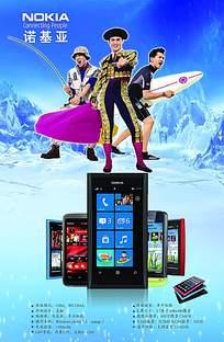 诺基亚手机宣传海报