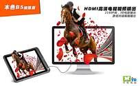 HDMI高清电视宣传海报