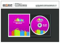 国贸新世界CD及包装设计