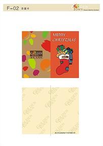 金地太阳城房地产VI手册圣诞卡