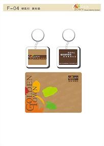 金地太阳城房地产VI手册钥匙扣及鼠标垫