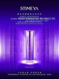 化妆品创意广告设计