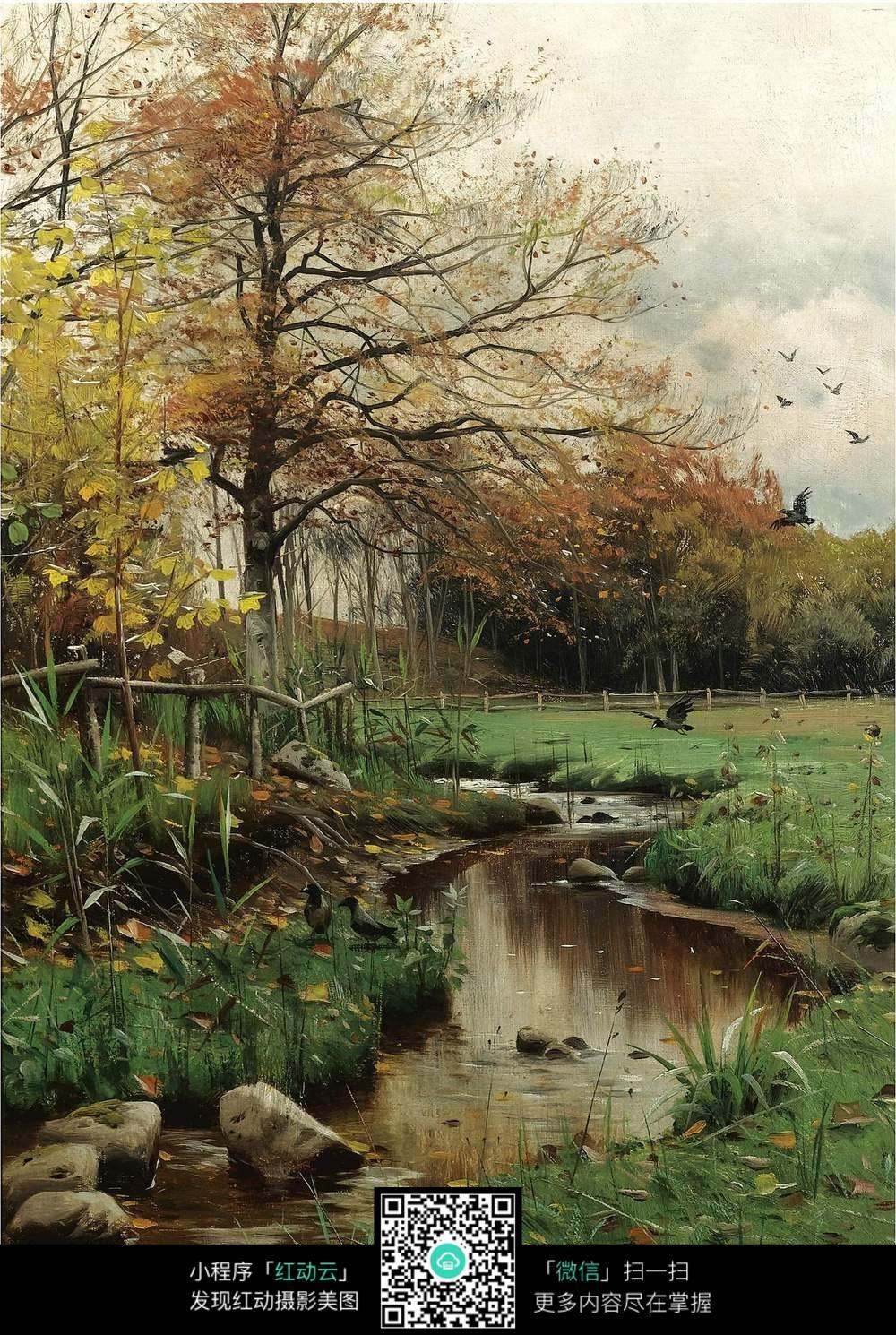 秋天小河风景油画
