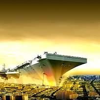 航空母舰驶入城市群画面企业VI设计